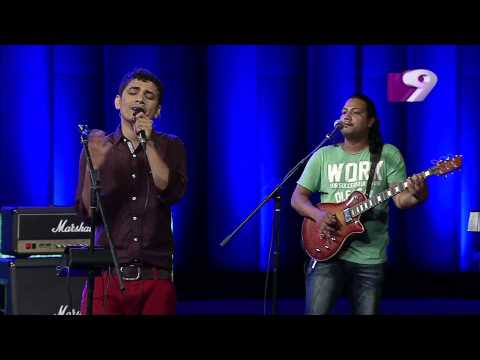 Kothay Jabi Live @ Channel 9-ZooEL | Moutushi