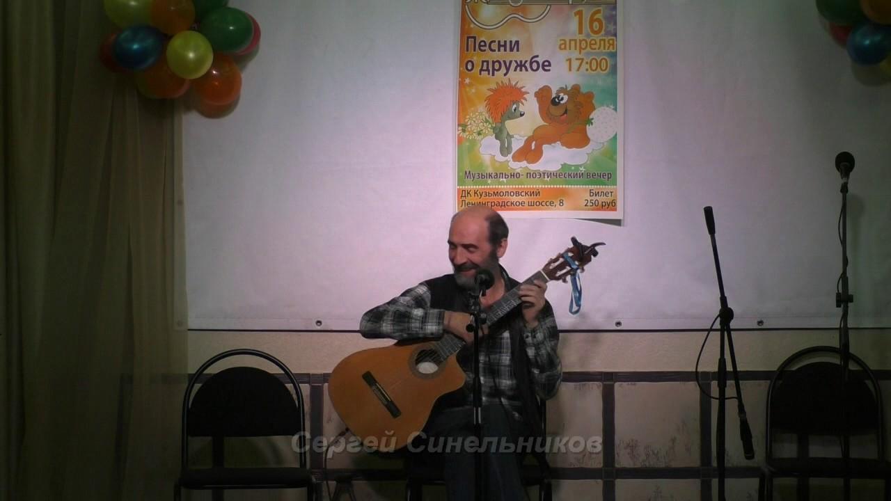 Живая Струна 16.04.2017. Часть 5