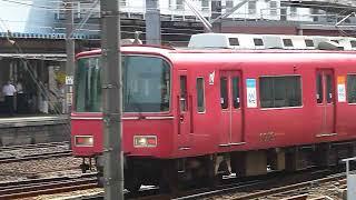 [警笛2回あり]名鉄 6800系 回送列車 金山駅発車