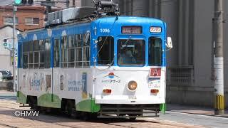 6月10日路面電車の日【熊本の路面電車】かわいい音と形 A streetcar running in Kumamoto city