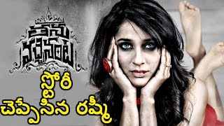 rashmi-gautam-reveals-tanu-vachenanta-movie-story-exclusive-interview-hmtv