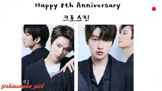 Happy 8th Anniversary CROSS GENE 크로스진 2020/06/11 #8YearsWith…