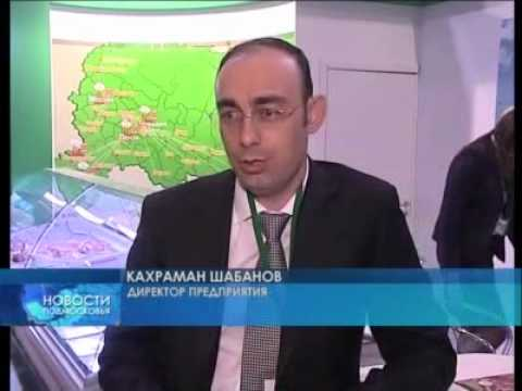 халяль Moscow Halal Expo 00 - YouTube