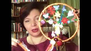 Приглашение на МК по плетению Мандалы Родового Древа