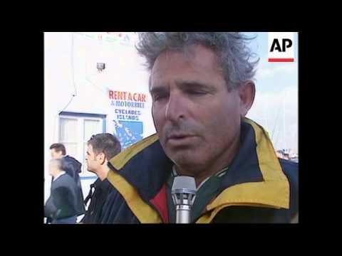 GREECE: PAROS: FERRY DISASTER UPDATE