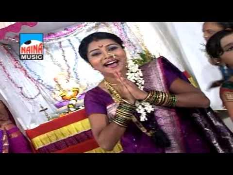 Pahil Naman Manach...(Marathi Devotional Song)