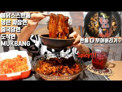 [ENG SUB] Made black bean noodle (Jajangmyeon) with one bottle of fire spicy sauce *Dorothy Mukbang*