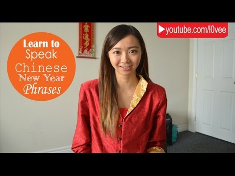 Online Chinese Language School - YouTube