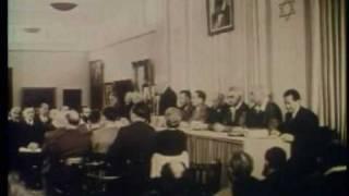 הכרזת המדינה וידאו קצר Israel-decleration of Independence