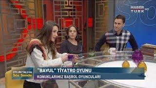 Söz Sende - 29 Ocak 2019 (Çiçek Dilligil, Yasemin Hadivent, Bekir Aksoy)