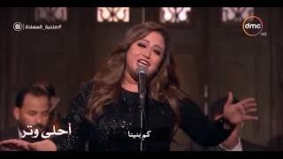 الأطلال .. هل رأى الحب سكارى ـ ريهام عبدالحكيم 🇪🇬
