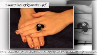 Ювелирная бижутерия(Сайт http://magicjewelry.ru/kolca/koltsa-s... В Контакте http://vk.com/magicjewelry Кольцо с тремя крупными фианитами RS1276., 2012-11-18T11:25:21.000Z)