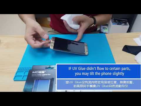 MOSS Curved Edge To Edge Case Friendly Liquid UV Glue Tempered Glass Installation Guide