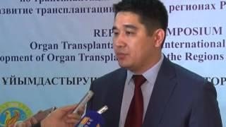 В Актобе проведут две сложнейшие операции по пересадке печени и почки