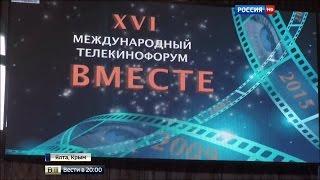 """""""Крым. Путь на Родину"""" получил гран-при фестиваля """"Вместе"""""""