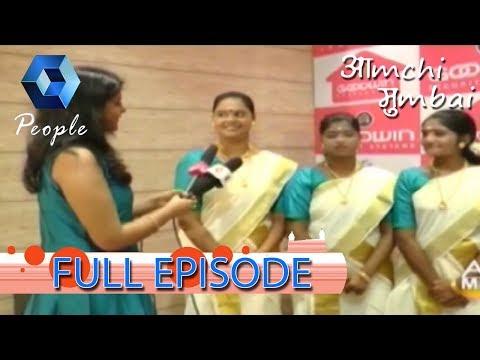 Amchi Mumbai | 21st October 2017 | Full Episode