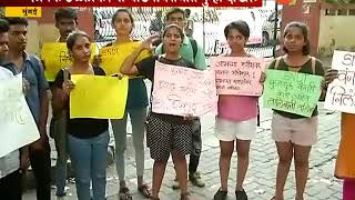 Mumbai SNDT Hostel Warden Suspended