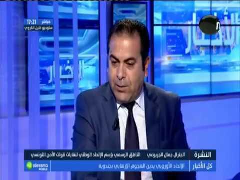 """جمال الجربوعي : """" يا سياسيين هزوا يديكم على المؤسسات الأمنية"""""""