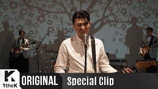 Special Clip(스페셜클립): Car, the garden(카더가든) _ Tree(나무)