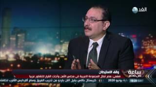 بالفيديو.. سياسي يكشف سر تأجيل مصرللتصويت على وقف المستوطنات الإسرائيلية