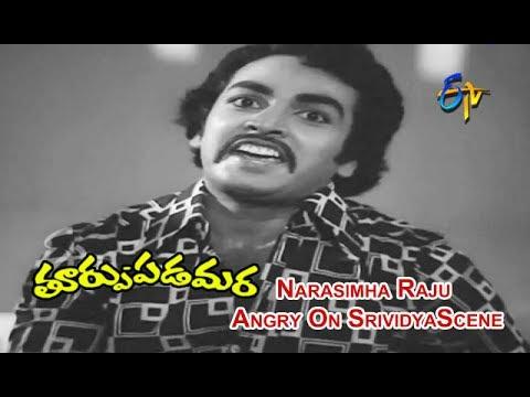 Thoorpu Padamara Telugu Movie   Narasimha Raju Angry On Srividya Scene   Narasimha Raju   ETV Cinema