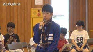東京五輪「君が代」 吉村選手が東海村凱旋 世界卓球・混合複「金」