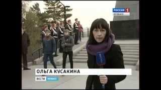 Кузбассовцы зажгли свечи в память о погибших в Одессе