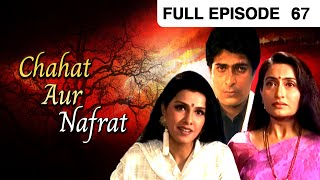 Chahat Aur Nafrat | Hindi TV Serial | Full Episode - 67 | Zee TV