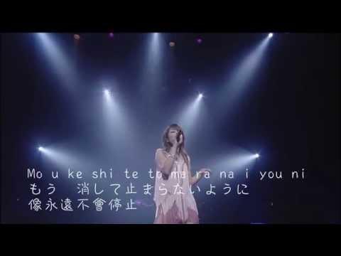 長假主題曲La La La Love Song_中日歌詞_Lyric_ ロングバケーション