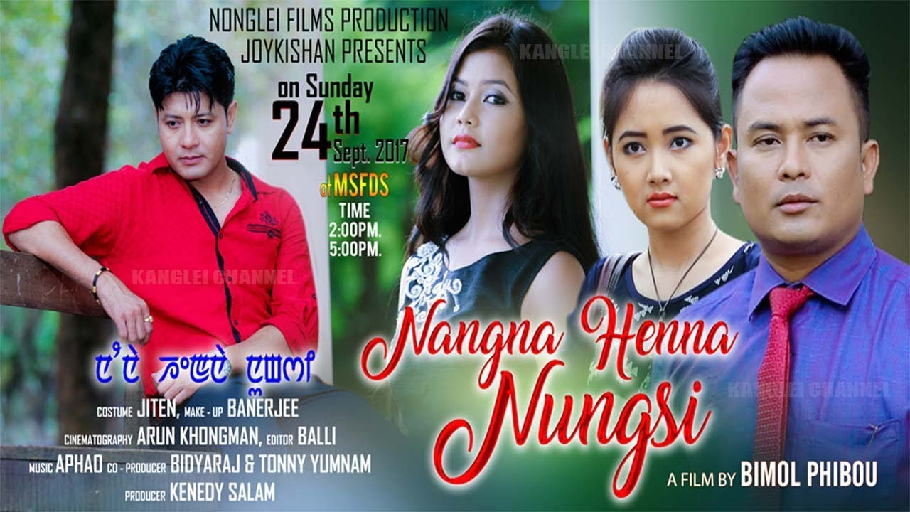 Nangna Henna Nungshi Official Movie Teaser Release 2017 Youtube