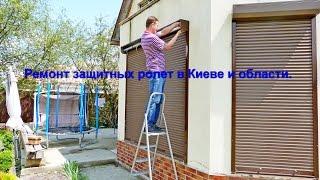 видео ремонт дверей в Киеве и области