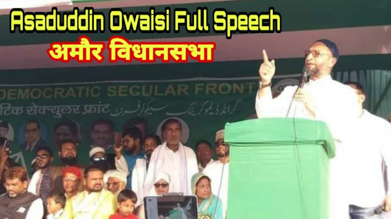 Asaduddin Owaisi| Today Full Speech|Bihar Election-2020