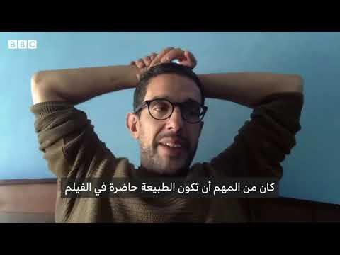 سينما بديلة Cinema Badila - Interview with Hicham Ayouch