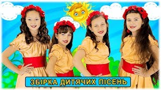 Дитяча пісня ДРУЖБА та інші пісеньки і руханки для дітей українською мовою З любов ю до дітей