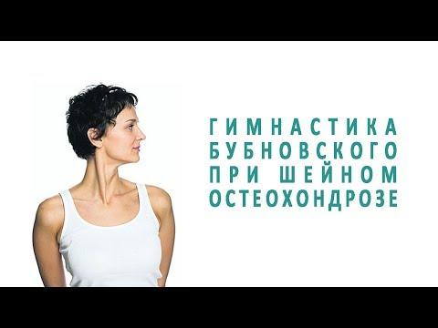 остеохондроз в сочетании с унко-вертебральным артрозом