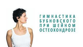 видео ЛФК после инсульта: упражнения для рук, ног, тренажёры и противопоказания