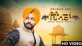 Himtaan | Releasing worldwide 22-09-2018 | Prince Jot  | Teaser| New Punjabi Song2018