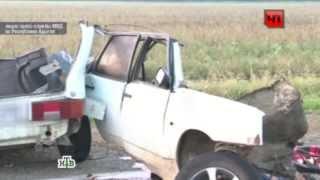 Страшная авария на адыгейской трассе унесла жизни трех человек. Авария ДТП Адыгея