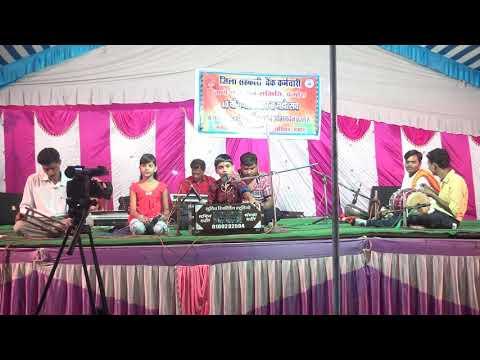Le Gao Chukhra Devi Geet Sachin Sandhya Rathore