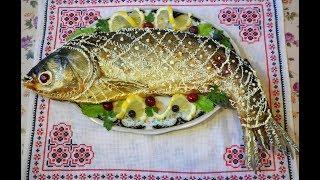 Толстолобик фаршированный / Фаршированная рыба / Толстолоб запечённый целиком / Рецепт товстолобика