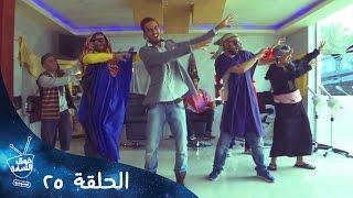 فيديو..( فوق السادة ستوديو ) رمضان ٢٠١٥   الحلقة الخامسة والعشرون