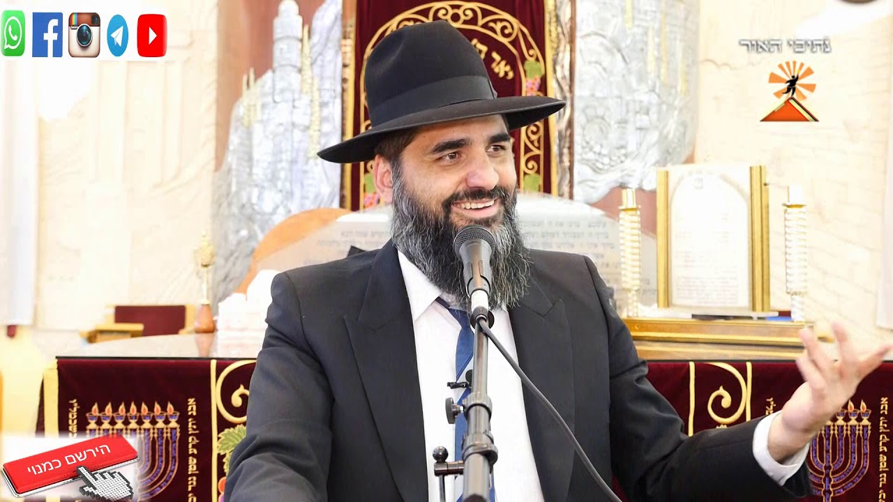 הרב יונתן בן משה - שלום בית - זוגיות - שלום בין אדם לחברו - השלום - HD רמלה 4.11.18