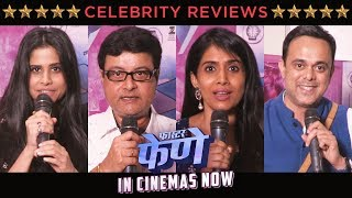 Faster Fene | Celeb Review