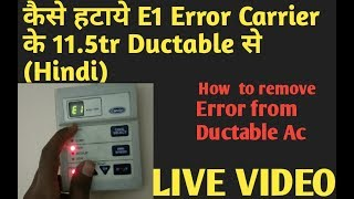 Download Ductable Ac F3 Error MP3, MKV, MP4 - Youtube to MP3 - AGC MP3