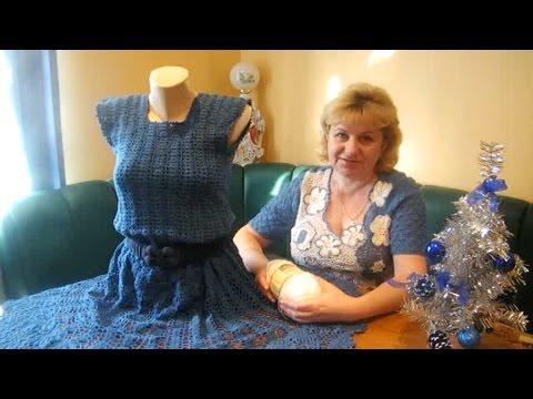 Вязание платья крючком - видео урок