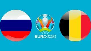 Футбол Евро 2020 Бельгия Россия тайм 1 Чемпионат Европы по футболу 2020