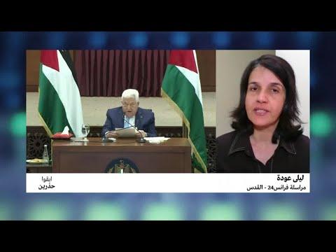 السلطة الفلسطينية تبدأ بوقف التنسيق الأمني مع إسرائيل  - 14:00-2020 / 5 / 22