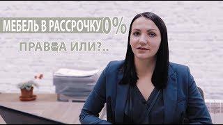 видео Адреса магазин диванов