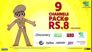 Discovery SD Pack 9 channels at Rs. 8 per month. Subscribe Now!