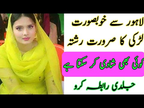 Need Marriage Proposal for Girl | Educated girl Needs Marriage 2020 from YouTube · Duration:  2 minutes 19 seconds